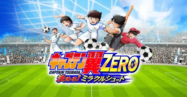 captain-tsubasa-zero