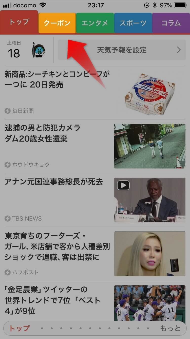 SmartNews01