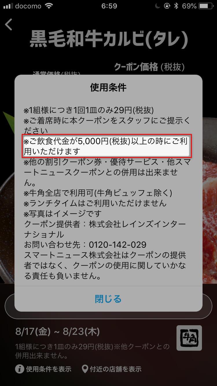 SmartNews06