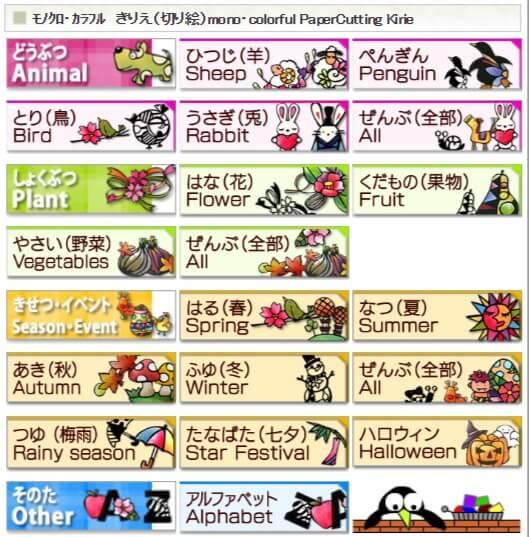 Japnese Paper Ccutting Art Kamikami