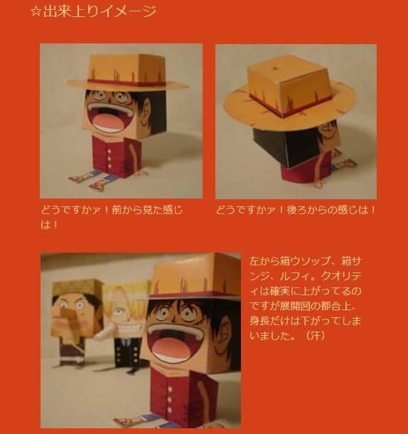 Paper_craft (10)
