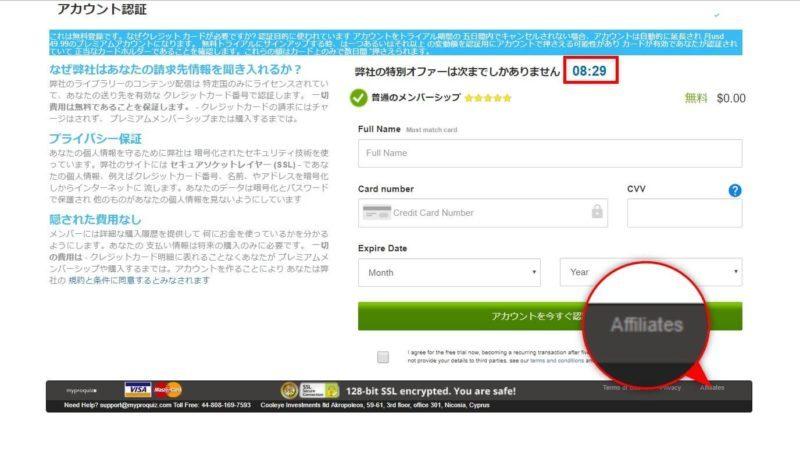 google_scam (8)
