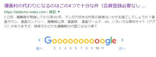 image_kensaku