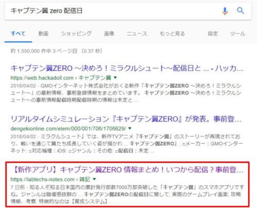 image_kensaku02