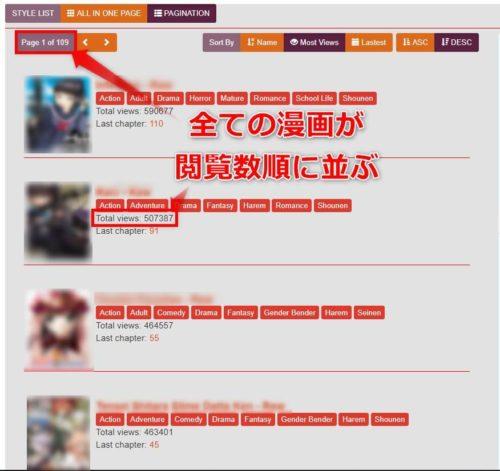 manga_rawqq (11)
