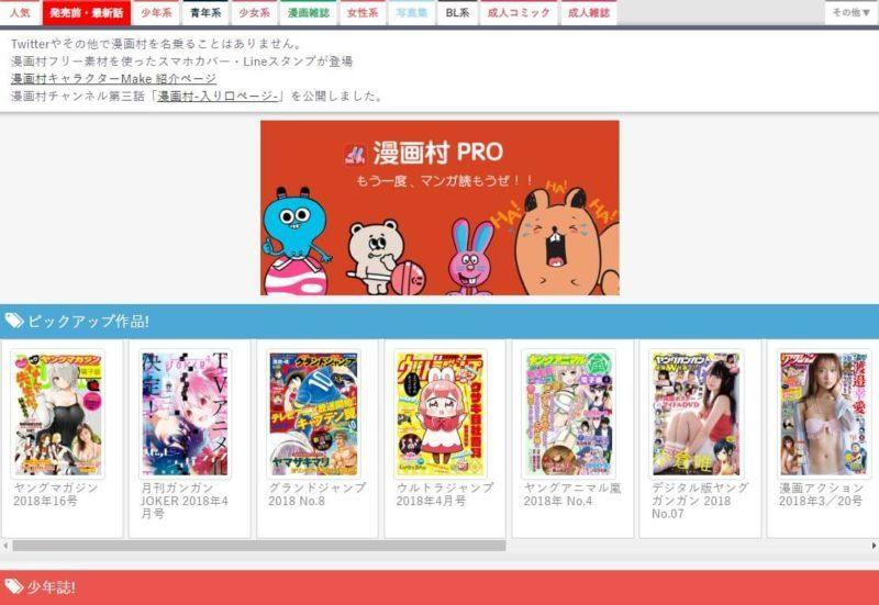 manga_rawqq (9)