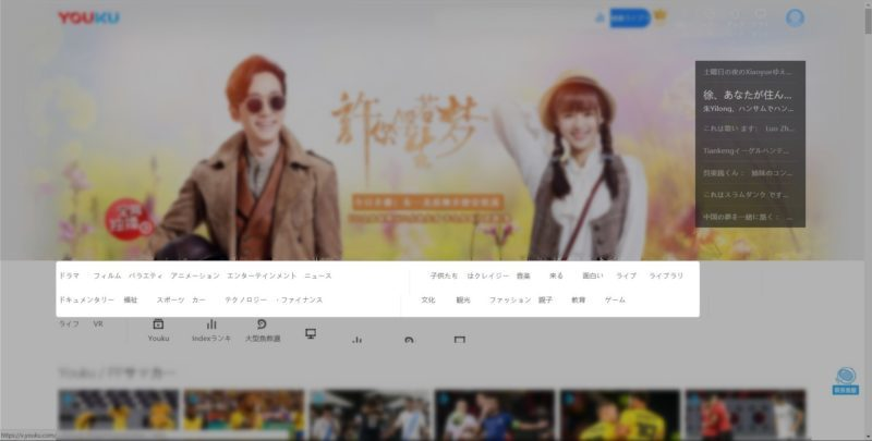 youku (2)