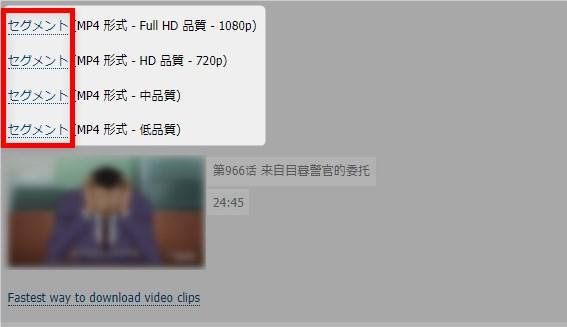 youku (8)