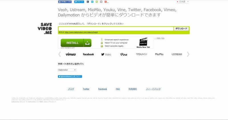 youku_site(10)