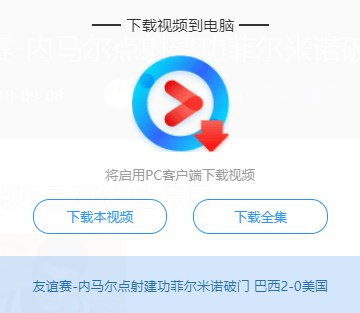 youku_site(11)