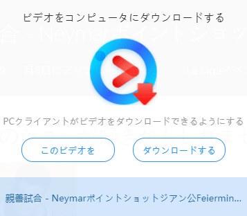 youku_site(12)