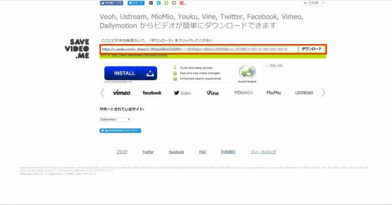 youku_site(7)