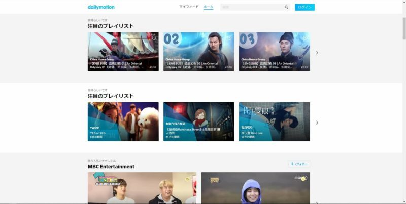 dailymotion-download (1)