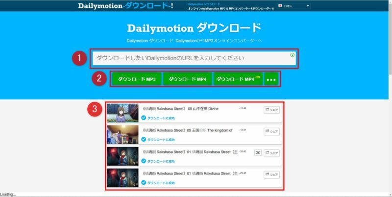dailymotion-download (9)