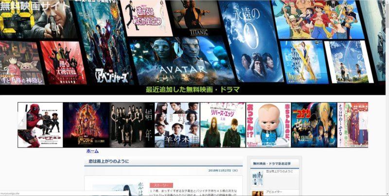 free-movie-site (6)