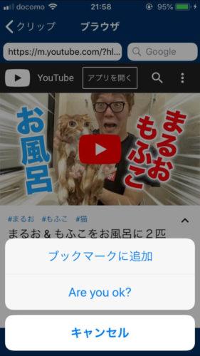 iphone-download (1)