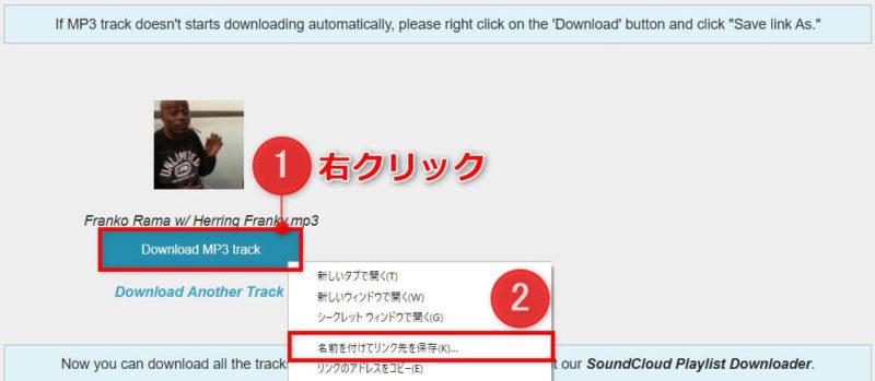 soundcloud-download (10)