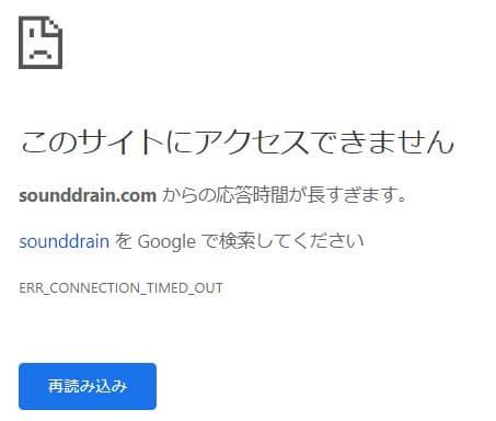 soundcloud-download (6)
