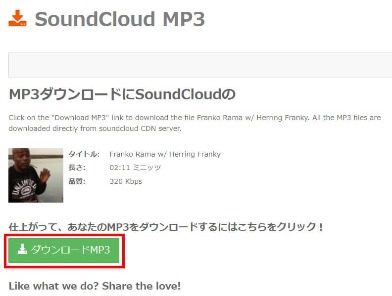 soundcloud-download (7)