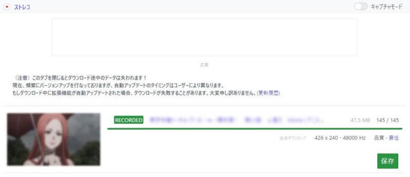 gyao-download (4)