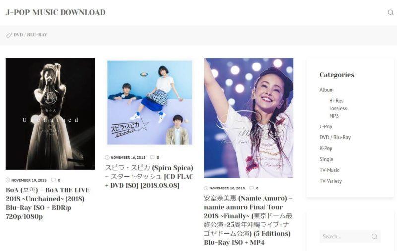 2019年版】J-POPのMP3をダウンロードできる無料サイトまとめ【rar・zip