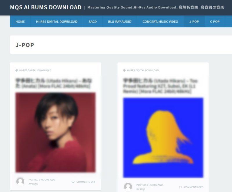 2019年版】J-POPのMP3をダウンロードできる無料サイトまとめ