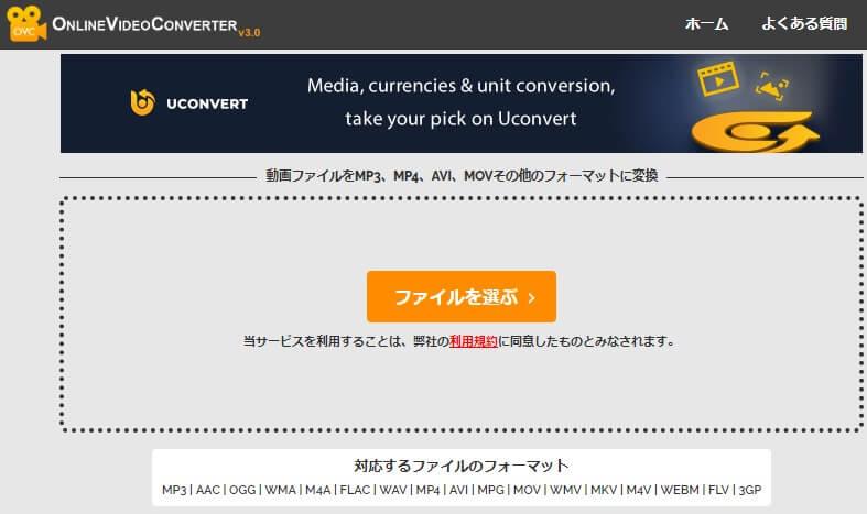 mov-mp4-convert (1)