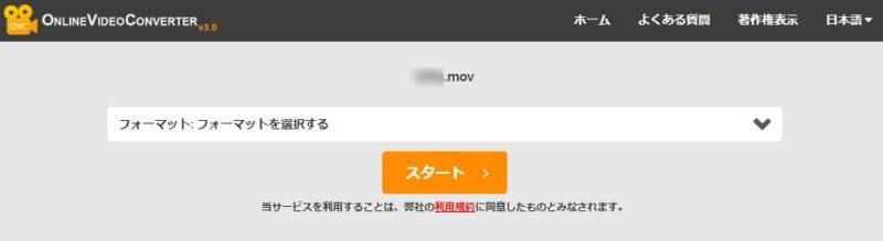 mov-mp4-convert (2)