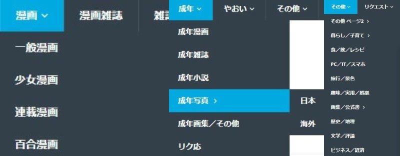 13dl-download (12)