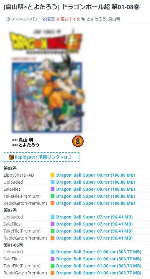 13dl-download (8)
