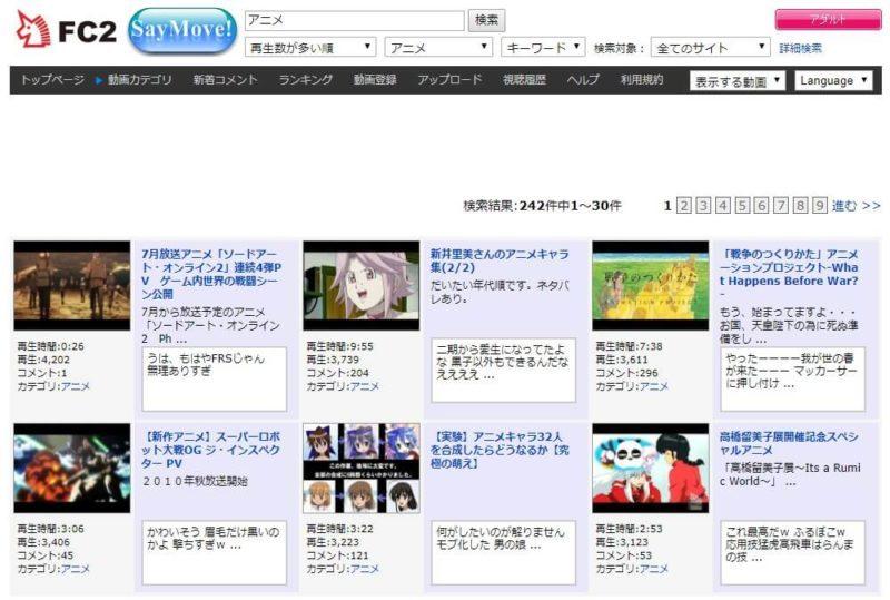 free-anime-site (15)