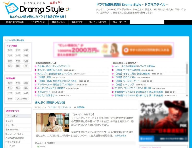 free-drama-site (1)
