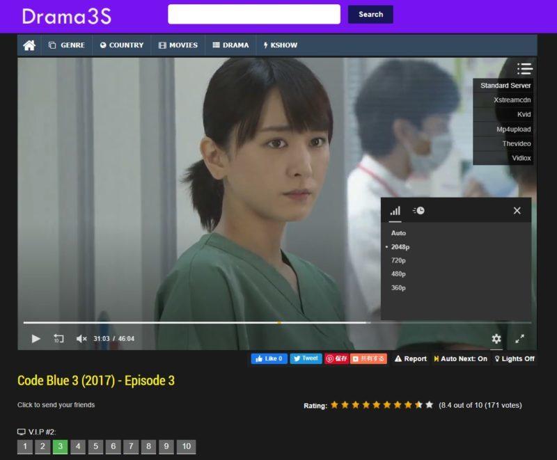 free-drama-site (12)