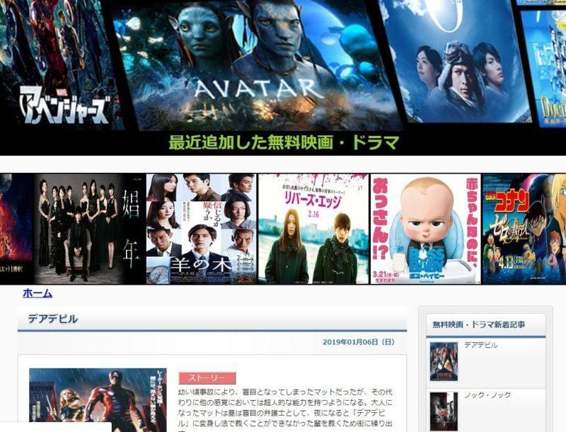 free-drama-site (2)