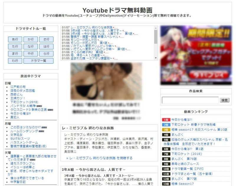 free-drama-site (3)