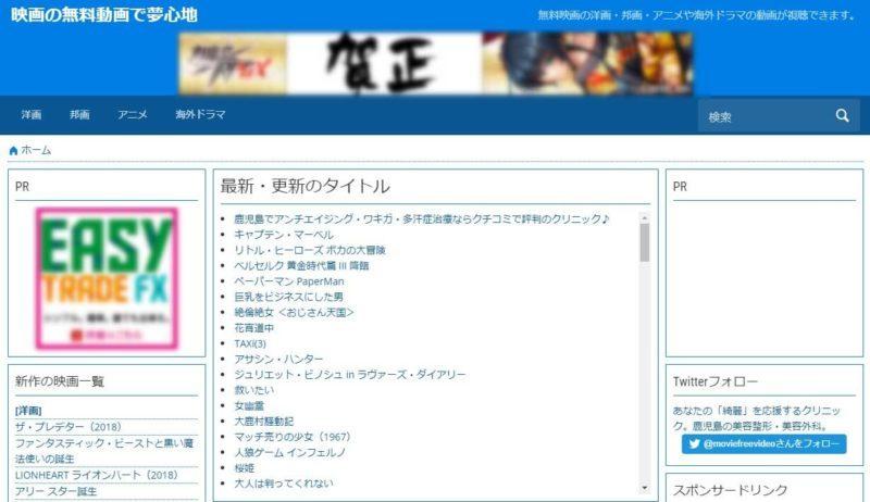 free-drama-site (7)