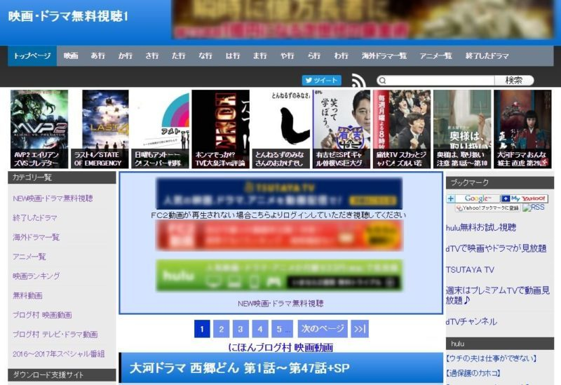 free-drama-site (8)