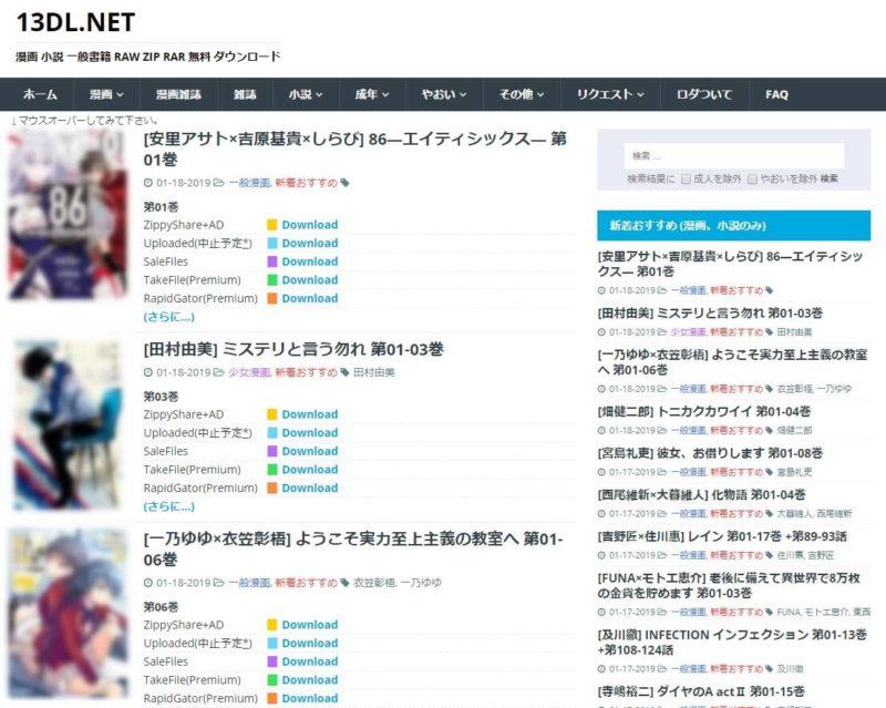 manga-download (1)