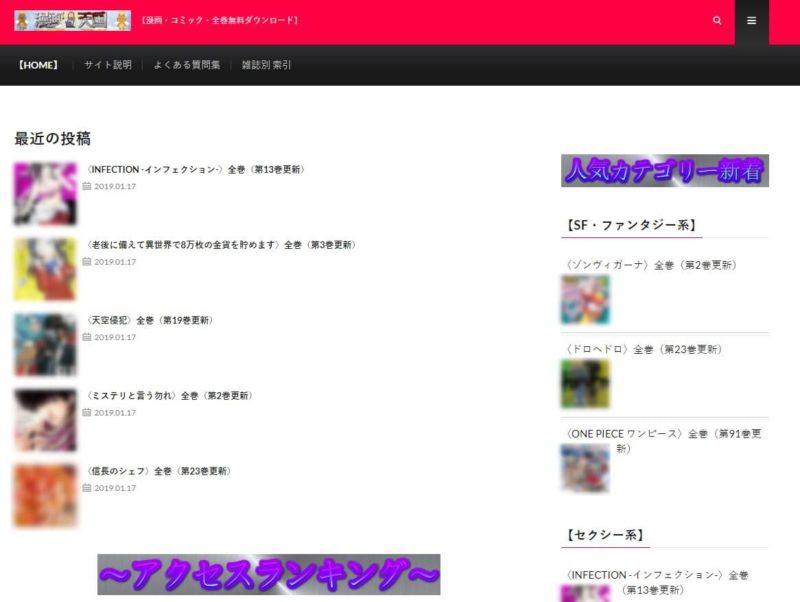 manga-download (11)