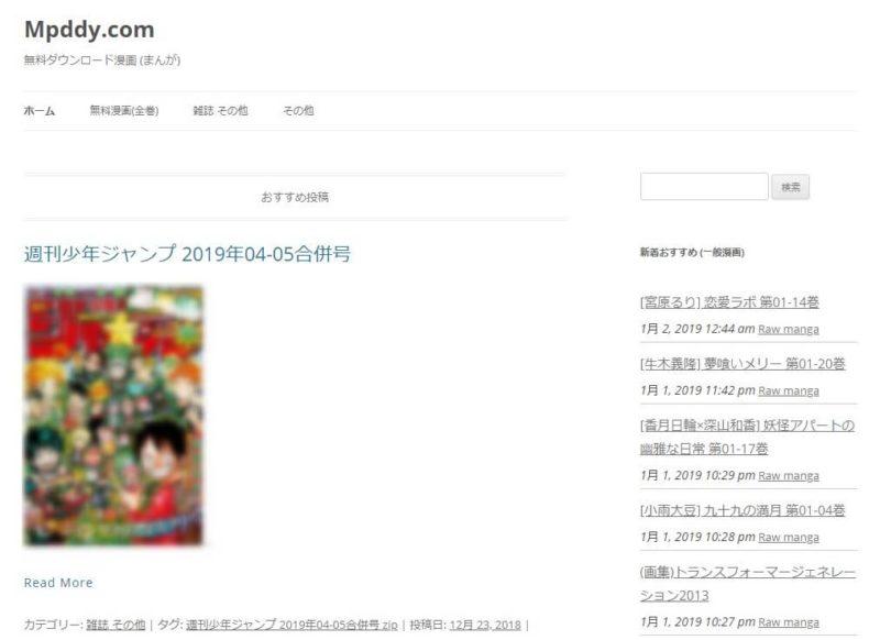 manga-download (16)