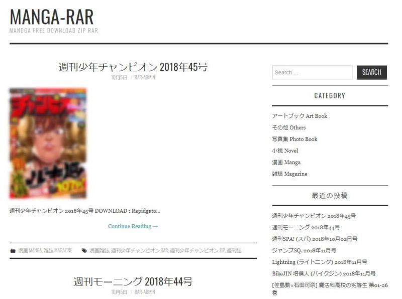 manga-download (20)