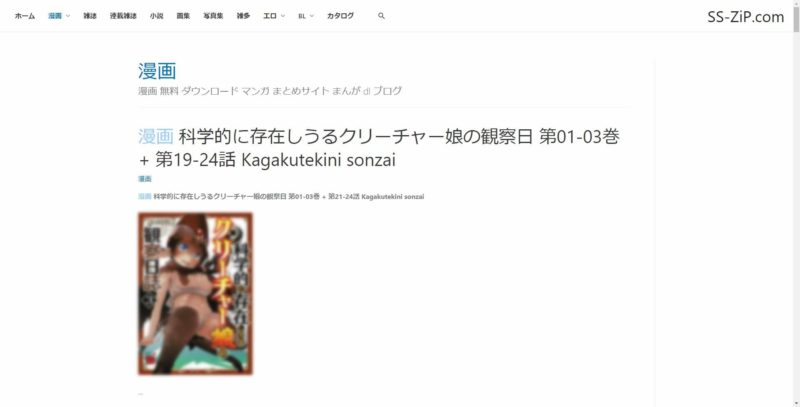 manga-download (22)