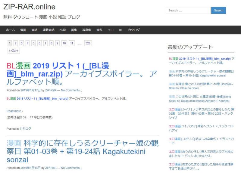manga-download (23)