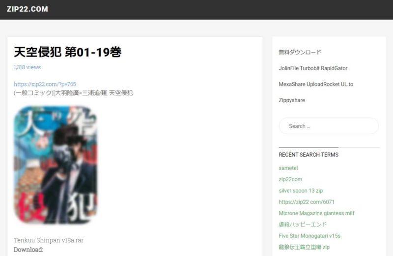 manga-download (25)