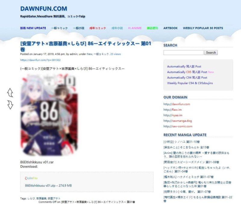 manga-download (26)