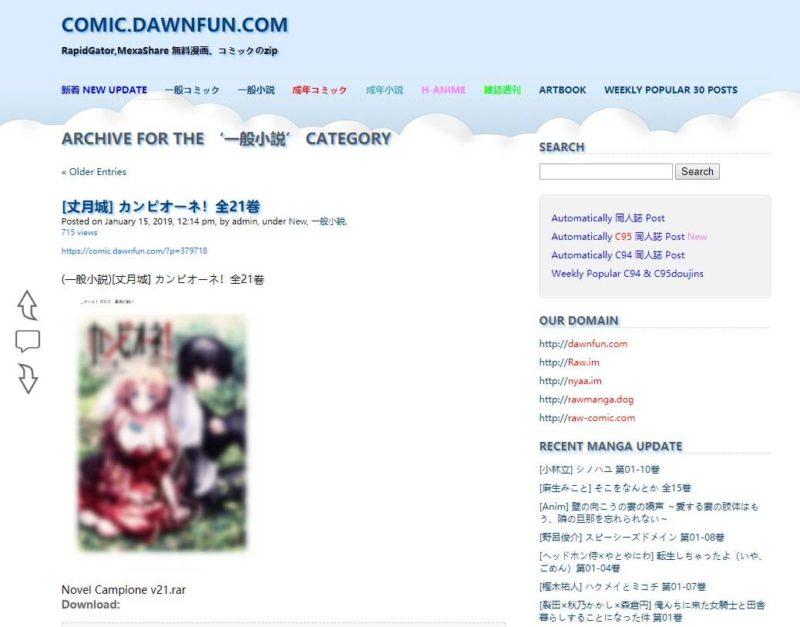 manga-download (27)
