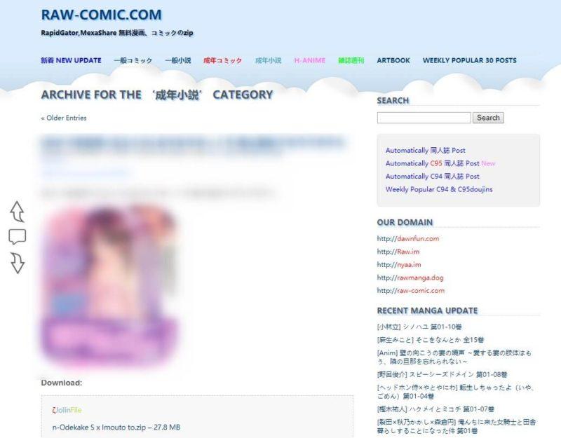 manga-download (29)