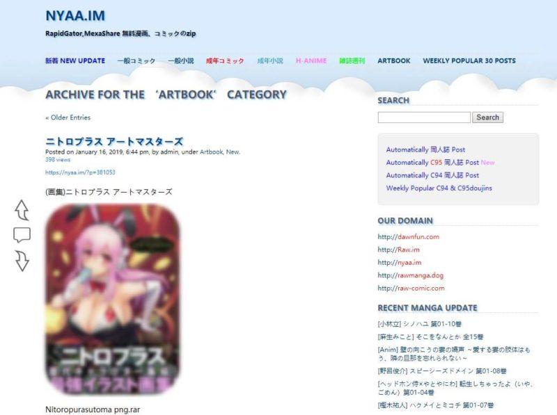 manga-download (31)