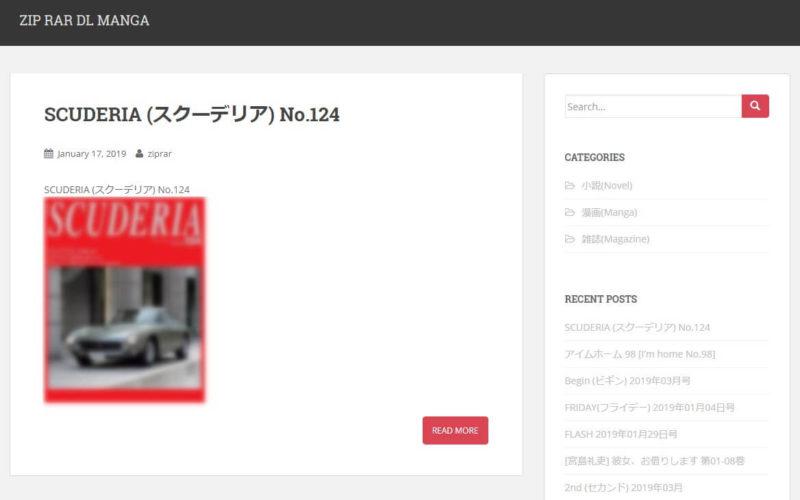 manga-download (5)