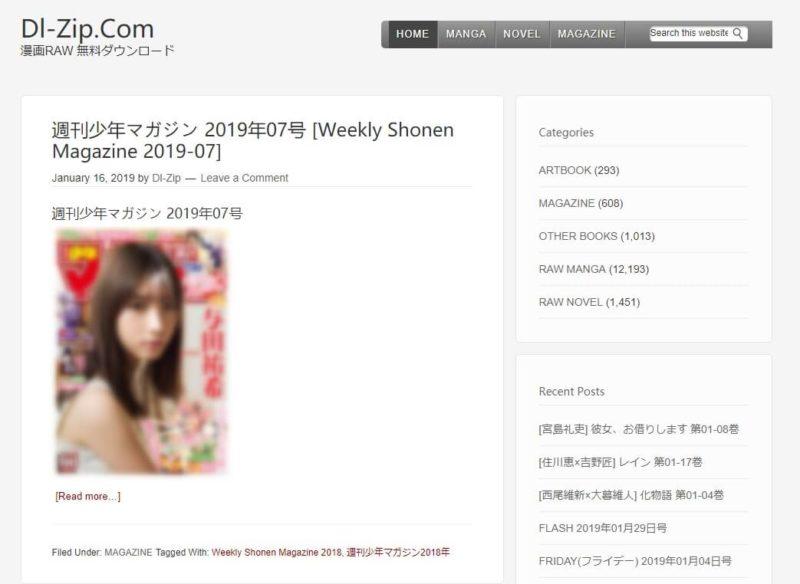 manga-download (6)
